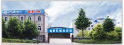 张家港市鑫豪机械厂