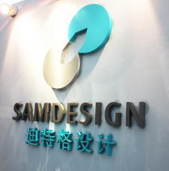 长沙迪特格产品设计公司