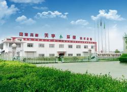 浙江天宇环保设备有限公司