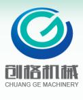 张家港市创格机械科技有限公司