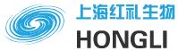 上海红礼生物科技有限公司