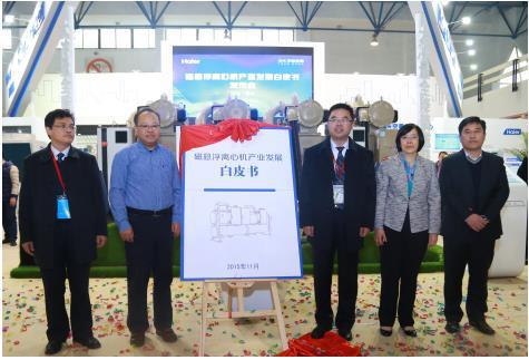 中国首份《磁悬浮离心机白皮书》出台