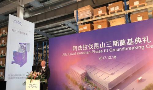 阿法拉伐打造全球领先高速离心机生产线