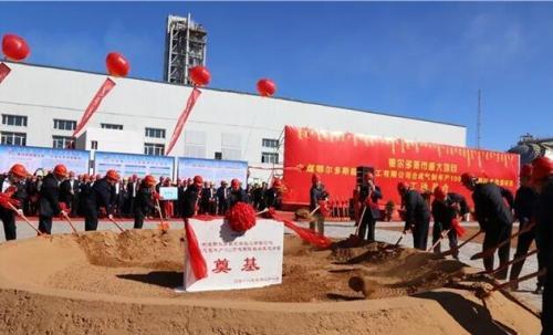 内蒙古年产100万吨甲醇技术改造项目开工