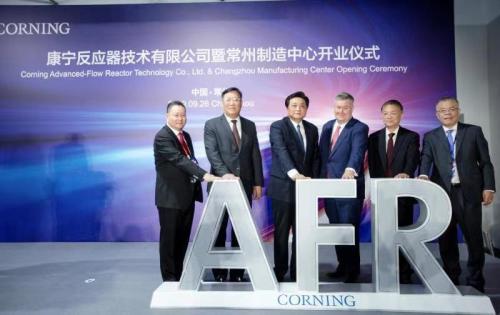 康宁反应器制造中心在华投入运营