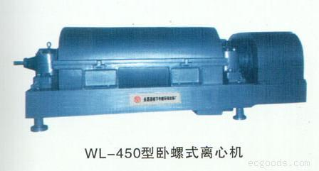 LW450B-造纸印染纺织化工污水环保食品类