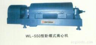 LW550碳钢卧式螺旋离心机