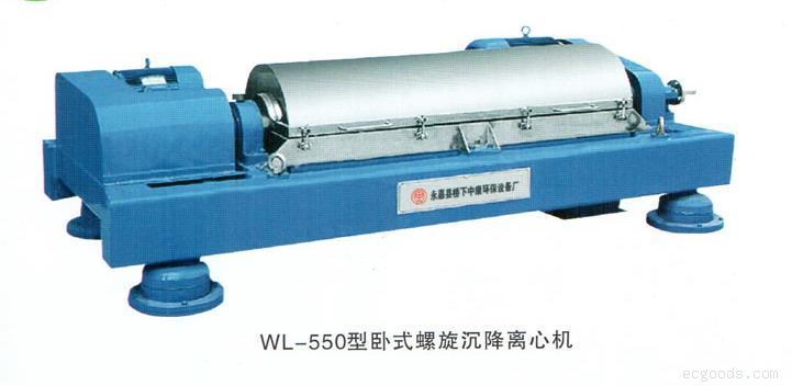 LW550B型卧式螺旋不锈钢离心机