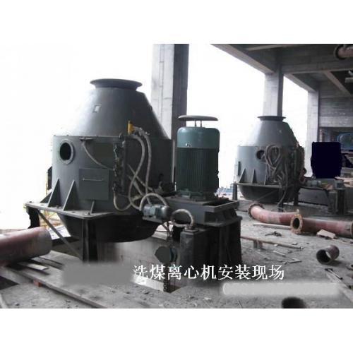 选煤厂工业洗煤末煤脱水离心机
