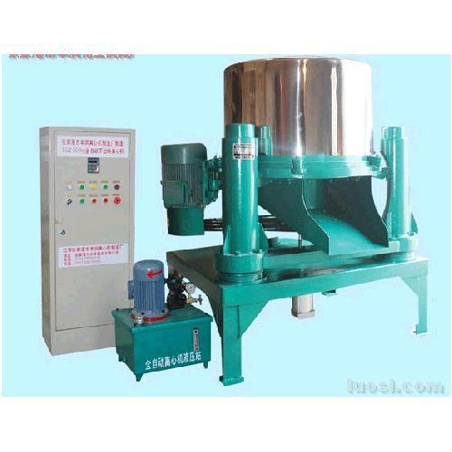 三足式标准件脱油离心机
