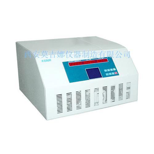 KS50R台式高速冷冻离心机