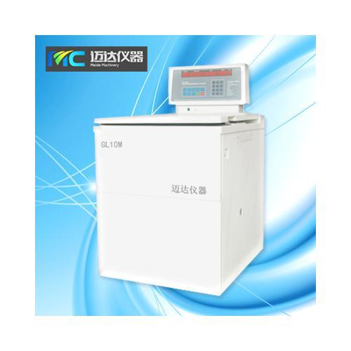 GL10M落地式高速冷冻离心机