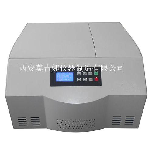 TGL16A 台式高速冷冻离心机
