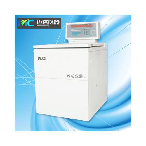 DL6M 立式大容量冷冻离心机