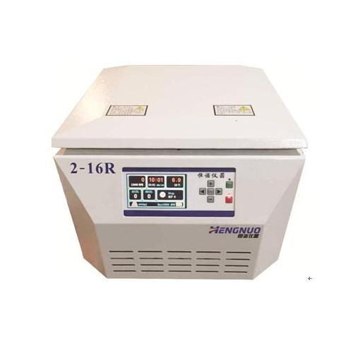 2-16R小型台式高速冷冻离心机