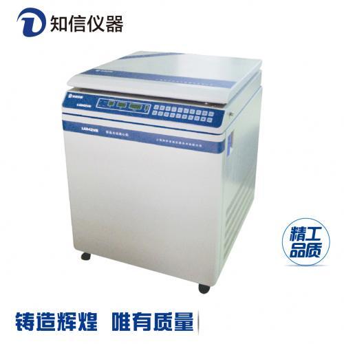 知信离心机L6042VR立式低速冷冻离心机