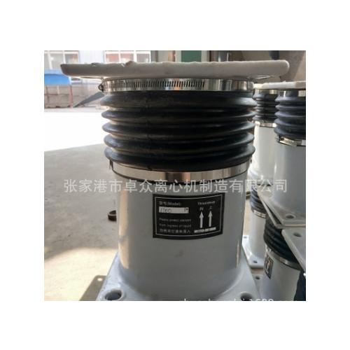 PS-1000平板离心机衬塑耐酸碱减震器 液态阻尼减震器
