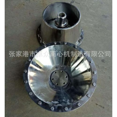 厂家直销 卓众离心机LGZ/PGZ1000布料器配件