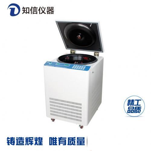 知信离心机L5042V立式低速离心机