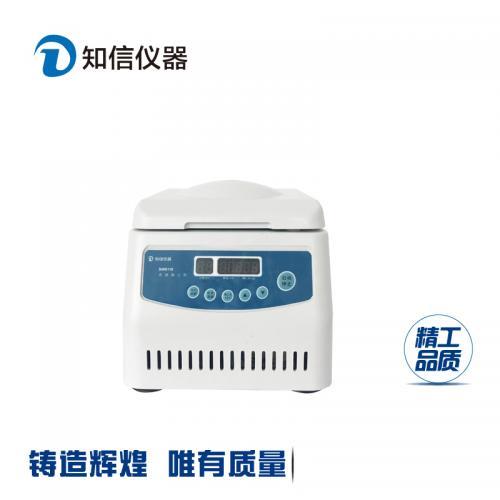 知信离心机SH01D台式迷你离心机