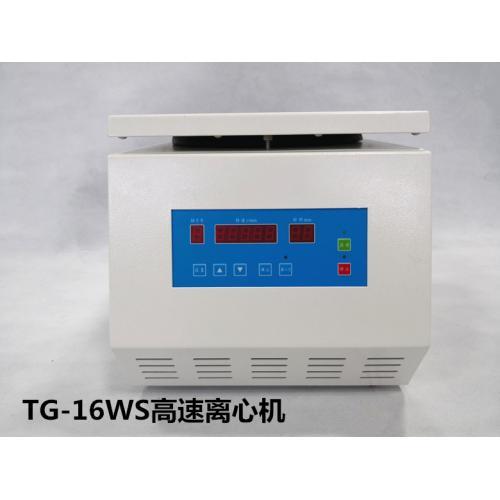 TG16-WS全触摸液晶显示屏离心机