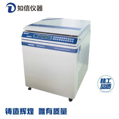 立式低速冷冻离心机大容量实验离心机