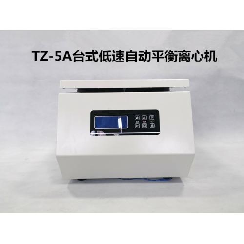 医用美容离心机TZ-5APRP低速大容量离心机