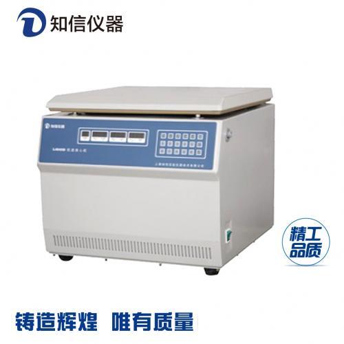 上海知信台式低速美容实验离心机