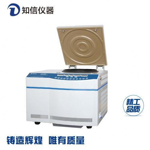 上海知信台式高速冷冻离心机实验室医用离心机