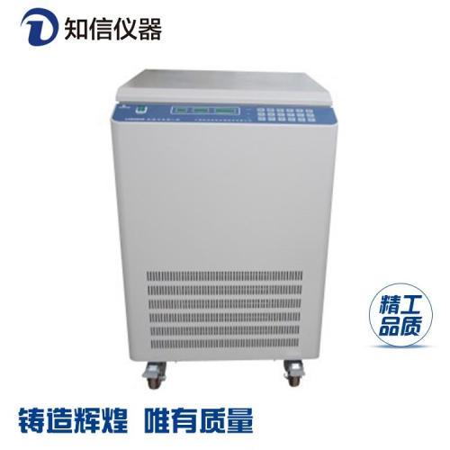上海知信立式冷冻离心机