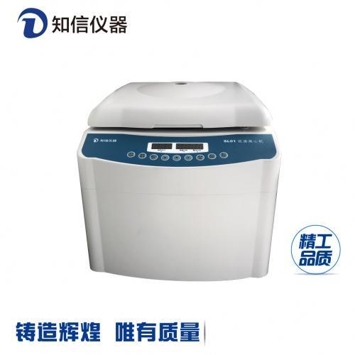 上海知信 SL01/SL02数显台式低速离心机